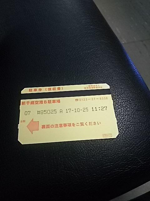 f0227321_19152913.jpg