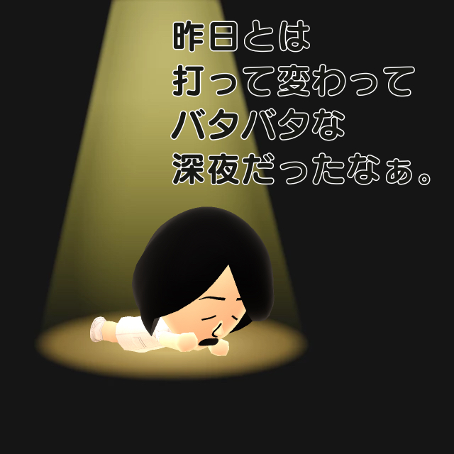 塞翁が馬(*^▽^*)☆_f0183846_16332222.jpg