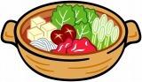 12 月2日㈯・3日㈰:「冬の鍋フェス in いわくら」を開催します!_d0262758_09175387.jpg