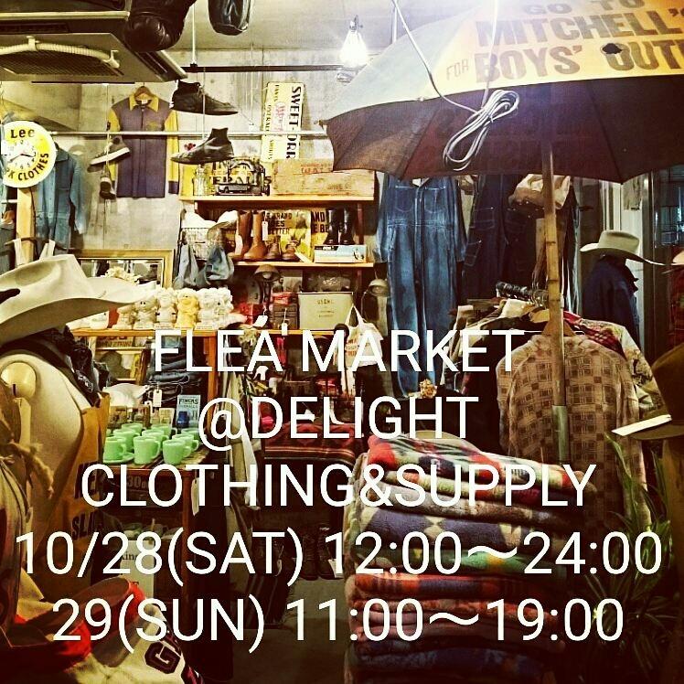 FLEA MARKET@DELIGHT CLOTHING&SUPPLY 10/28(SAT).29(SUN) _e0187362_19505025.jpg