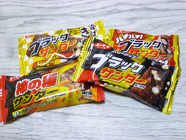 【有楽製菓株式会社】100均で購入したブラックサンダーいろいろ_c0152767_21361566.jpg