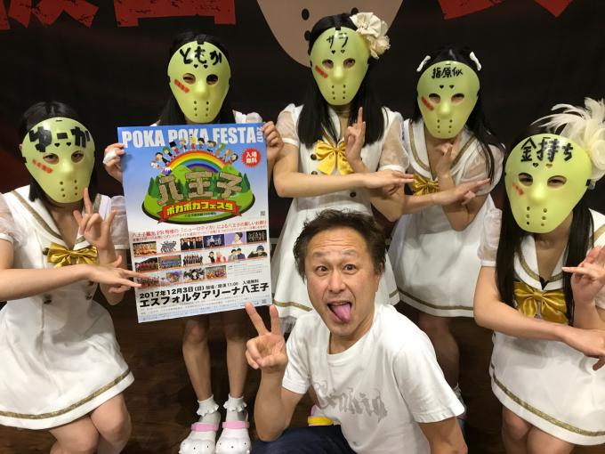 アイドルと初老の道化師!_c0249274_23212709.jpg