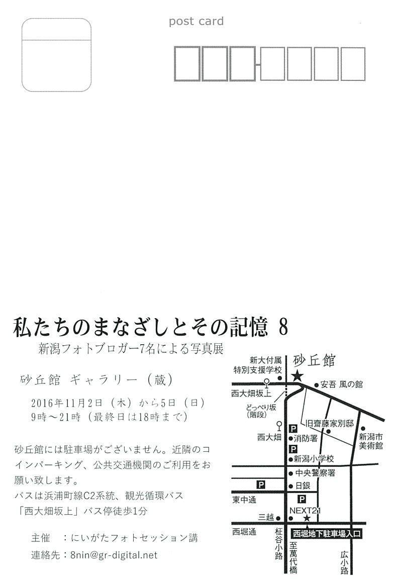 e0100277_16560164.jpg