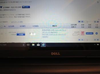 makufuriパンツ_d0027711_15334859.jpg
