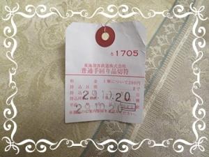 b0167519_17241097.jpg