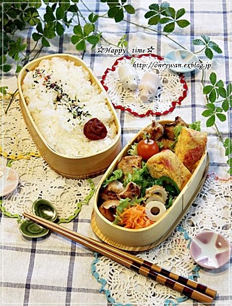 グリルチキン弁当とワンプレートでおうち呑み♪_f0348032_18311490.jpg