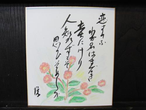 水彩画 ~ 秋の詩 ~_e0222340_15484770.jpg