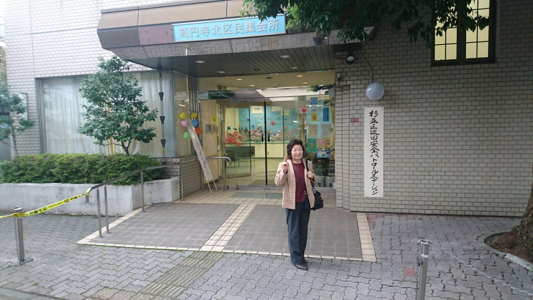 10月28日 高円寺フェス遠隔レポート_e0318040_15155769.jpg