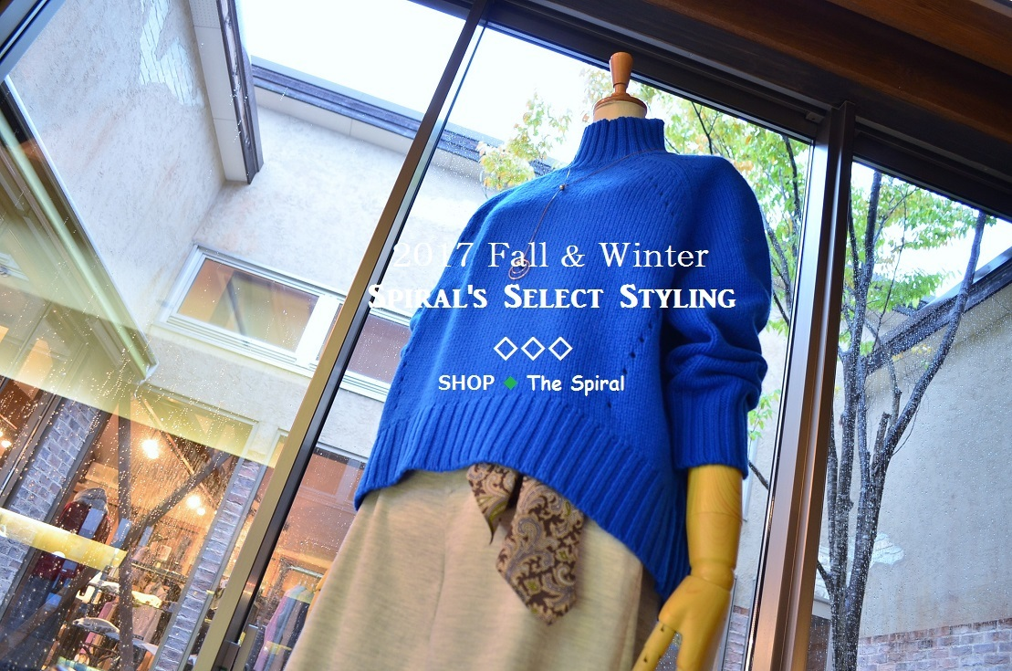 """2017 F/W Spiral\'s Select Styling...10/28sat\""_d0153941_16383555.jpg"