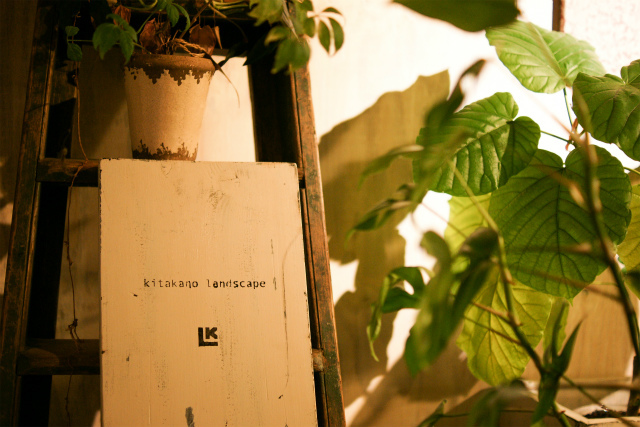 「庭マルシェ 5」出展者のご紹介 kitakano landscapeさん。_e0060555_15000828.jpg