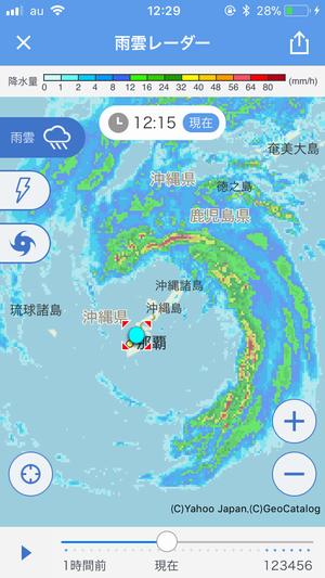 台風22号通過中_c0139375_15593237.png