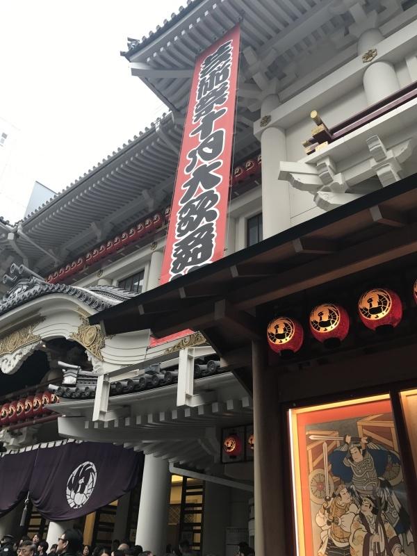 芸術祭十月大歌舞伎(歌舞伎座)_c0366777_18383399.jpg