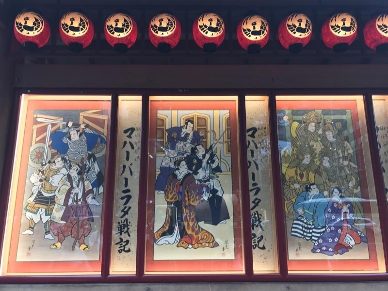 芸術祭十月大歌舞伎(歌舞伎座)_c0366777_18390378.jpg