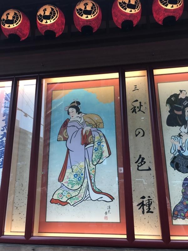 芸術祭十月大歌舞伎(歌舞伎座)_c0366777_18443809.jpg
