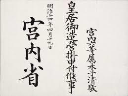 皇室問題に興味ない日本人_c0385678_15543693.jpeg