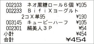b0260581_16192847.jpg