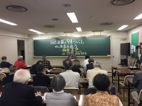 日本ナショナリズムの源流 講師...