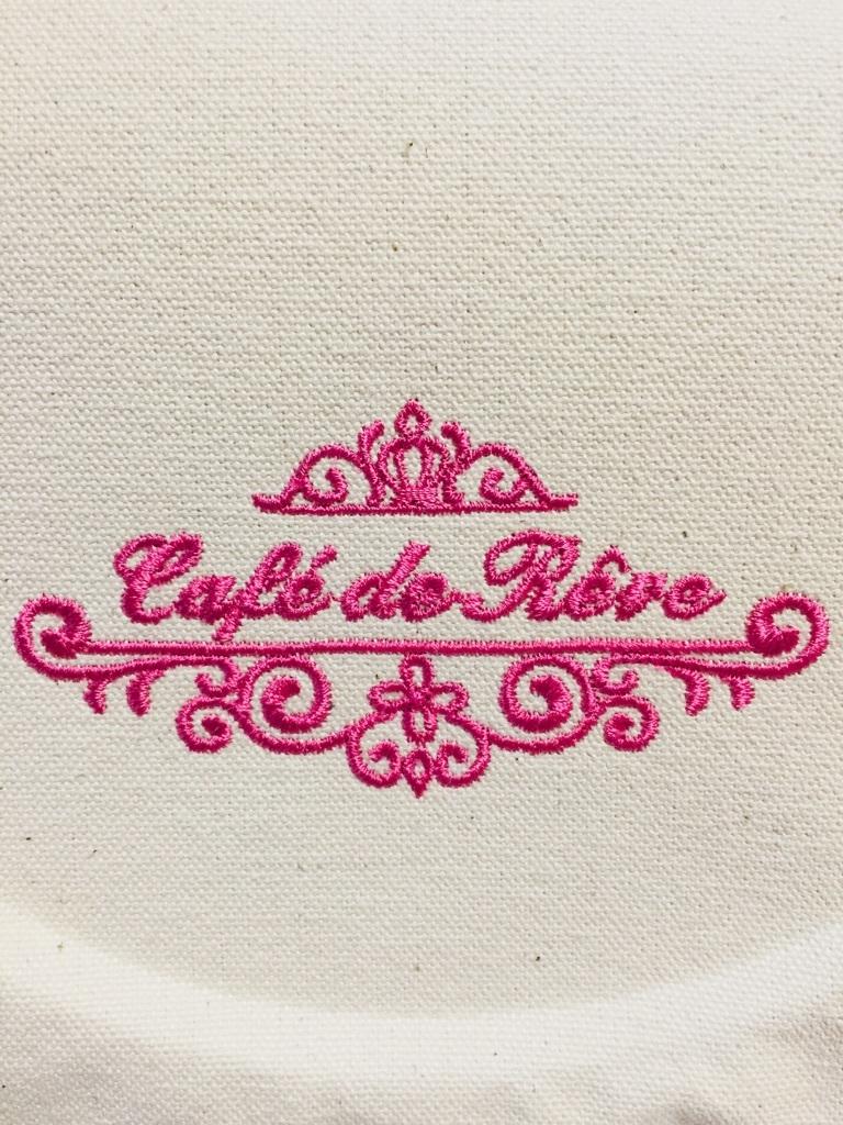 先週のミシン刺繍♪_a0370893_20513327.jpg