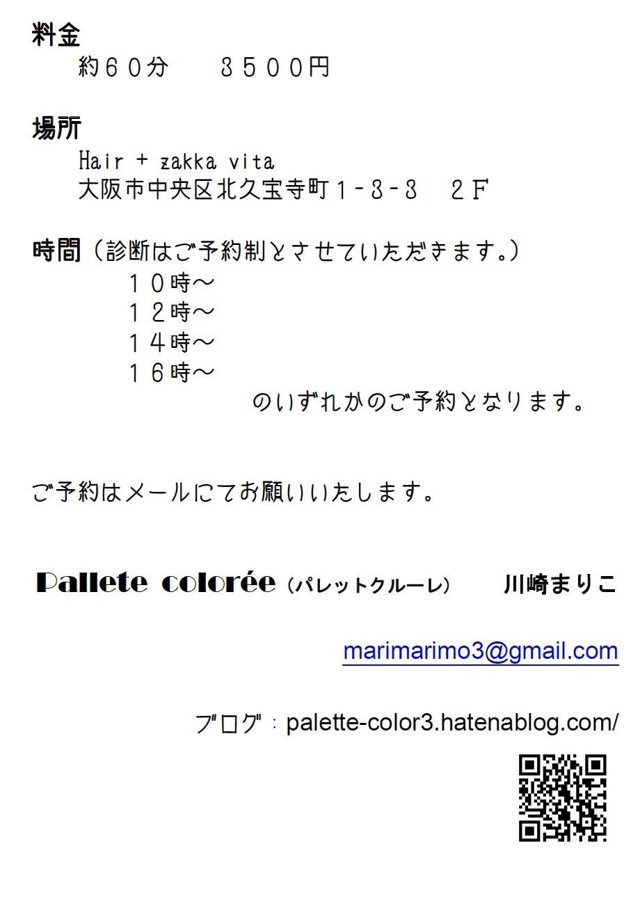 b0088100_16541900.jpg