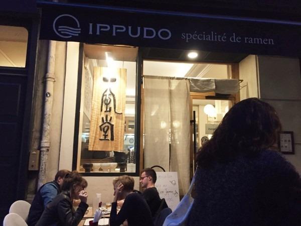 ヨーロッパ買い付け後記9 やっとPARIS店で食べれたラーメン!! 入荷エルメス、マルジェラ、ヒューゴボス メンズシャツ_f0180307_15193245.jpg