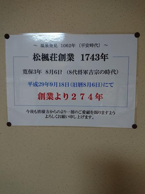f0100911_22361621.jpg