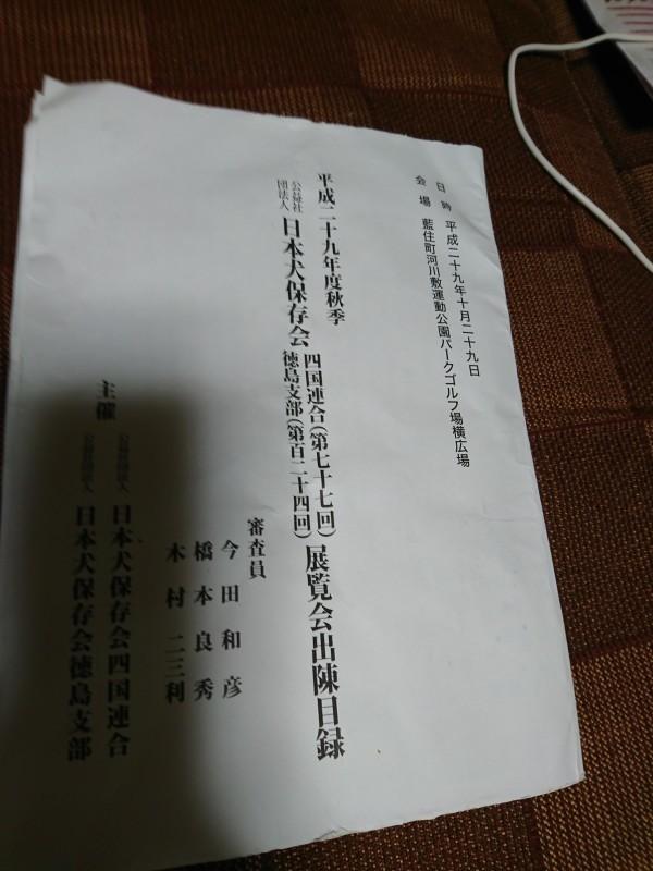d0356213_20023940.jpg