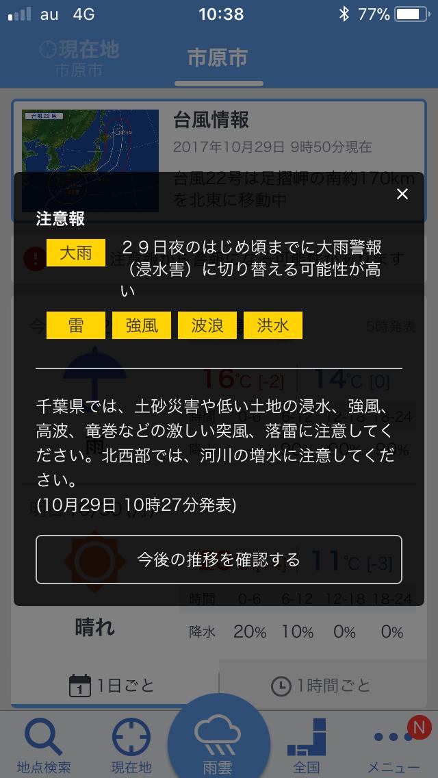 【つぶやき】MK5_c0224820_10394101.png