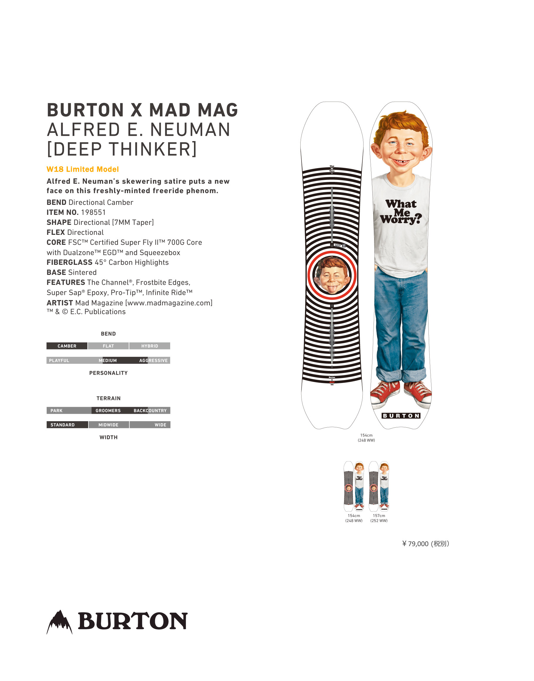 18BURTON  Holiday LTD_d0126729_18084955.jpg
