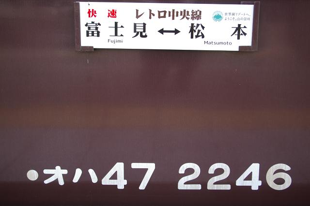 b0283432_23554244.jpg