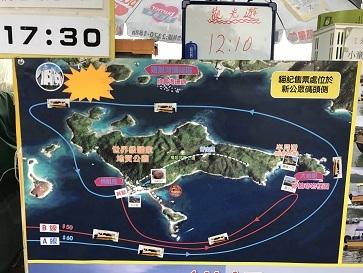 西貢の離島へボートトリップ☆A Boat Trip To A Little Island in Sai Kung_f0371533_19092630.jpg