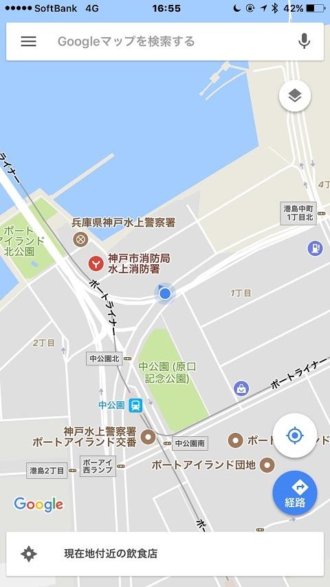 /// おもしろ単管バリケード発見 『いっしょにがんばろう!! TEAM JAPAN』No.27 ///_f0112434_15305145.jpg