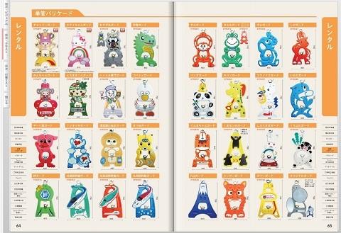 /// おもしろ単管バリケード発見 『いっしょにがんばろう!! TEAM JAPAN』No.27 ///_f0112434_15315906.jpg