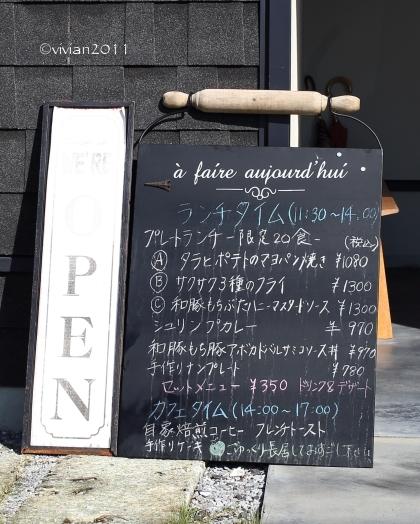 4丁目さくらcafe ~ひとりでのんびりランチ~_e0227942_22275551.jpg