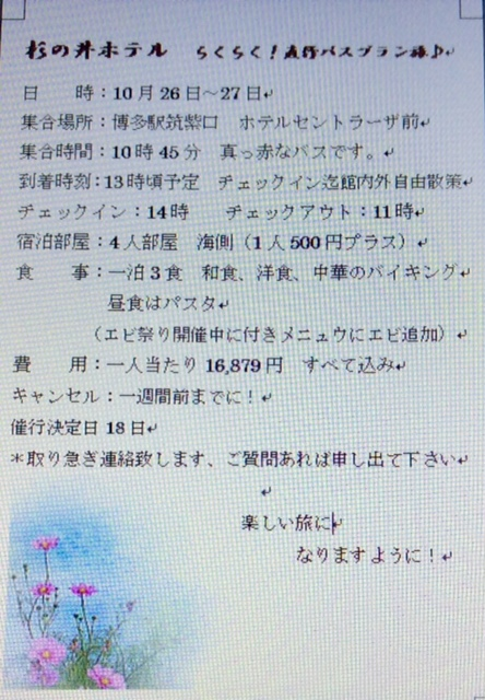 e0107046_2081493.jpg