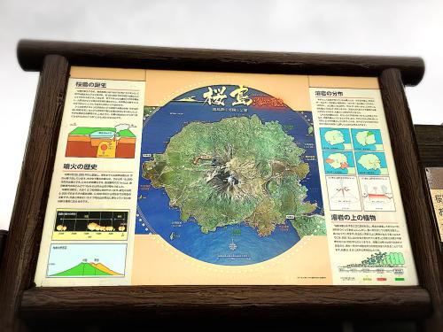 鹿児島へGo!桜島フェリー編_e0292546_11244519.jpg