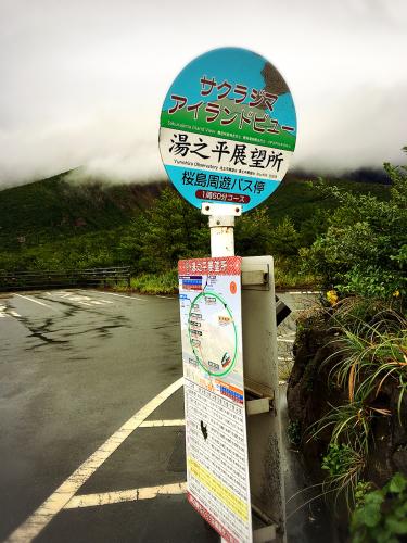 鹿児島へGo!桜島フェリー編_e0292546_12144296.jpg