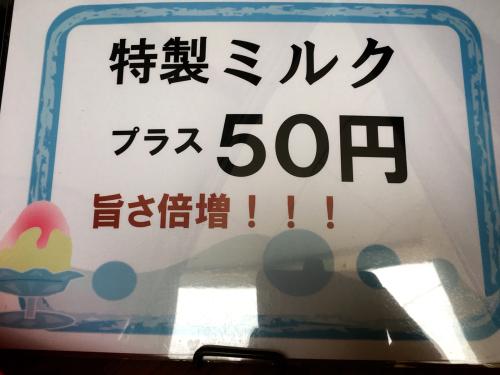 (有)柳川氷室_e0292546_13232487.jpg