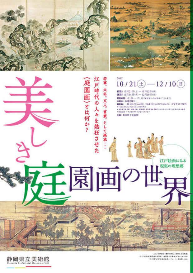 県立美術館ワークショップ_e0240147_19521236.jpg