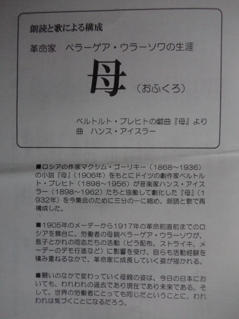 b0050651_944149.jpg