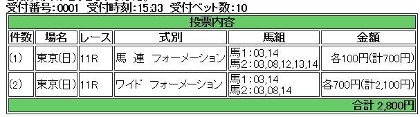 e0052353_15504687.jpg