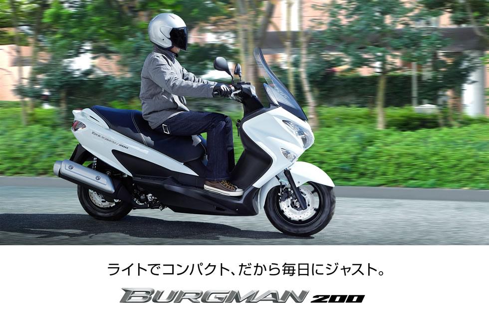 静岡のバーグマンにバイクザシートインサイド_e0114857_19372228.jpg