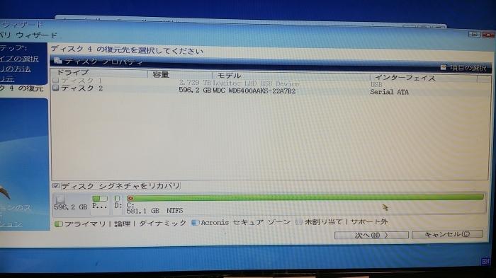 d0347663_15011440.jpg