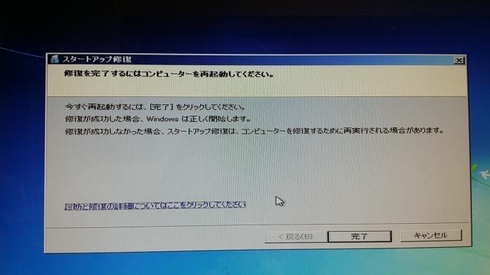d0347663_15032542.jpg