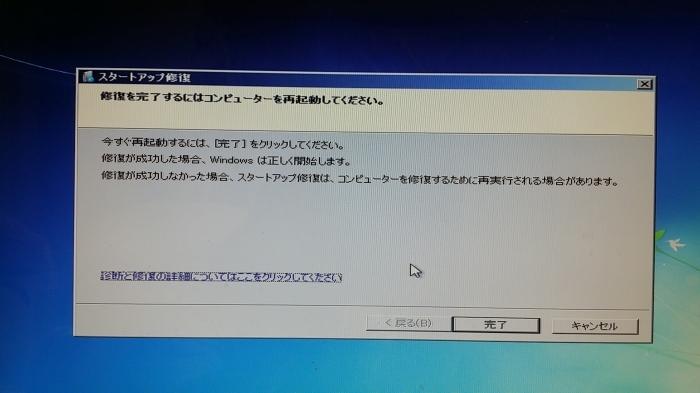 d0347663_15052569.jpg