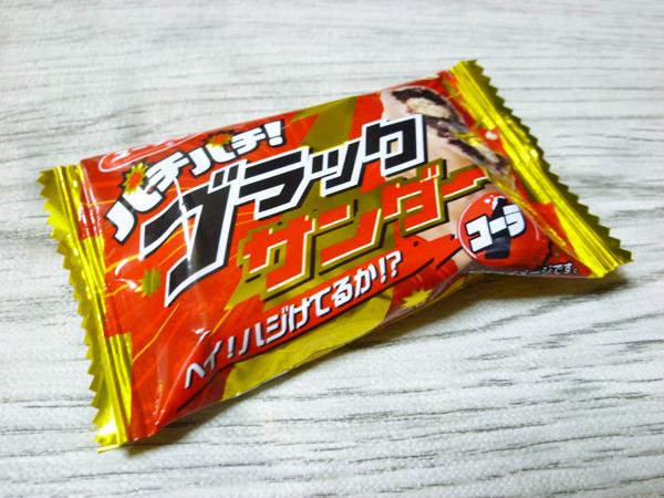 【有楽製菓株式会社】ブラックサンダー_c0152767_19492946.jpg