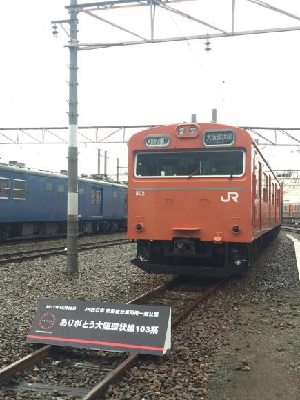 JR西日本 吹田総合車両所へ、GO!_d0249867_18151227.jpg