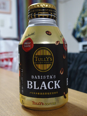 TULLY\'S Smooth black MIDIUMなど:新生タリーズの攻勢_b0006870_11305441.jpg