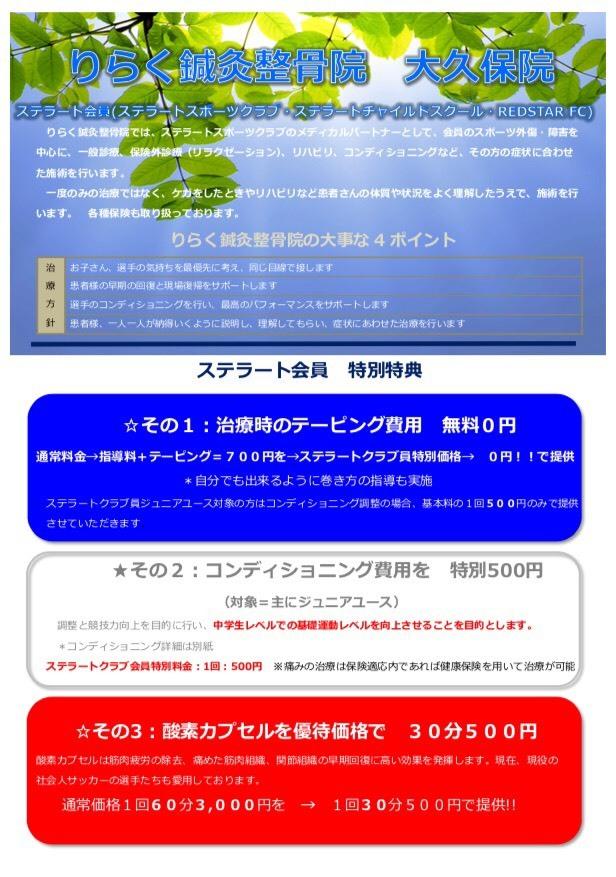b0193470_13164114.jpg