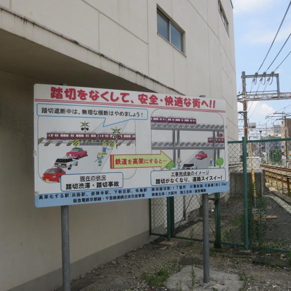 淡路とフィンランド 大阪市_c0001670_16315663.jpg