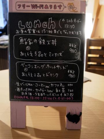 ホタテとかに味噌のホットサンドが美味しすぎる件〔かふぇ酒場 ときどき猫LA/カフェ・酒場〕_f0195971_10503143.jpg